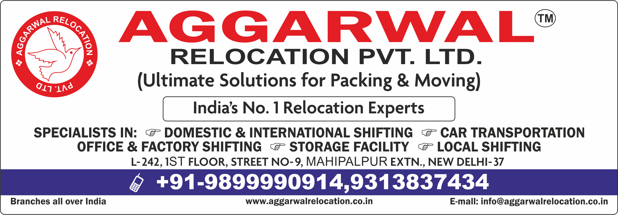 AGGARWAL RELOCATION PVT. LTD.