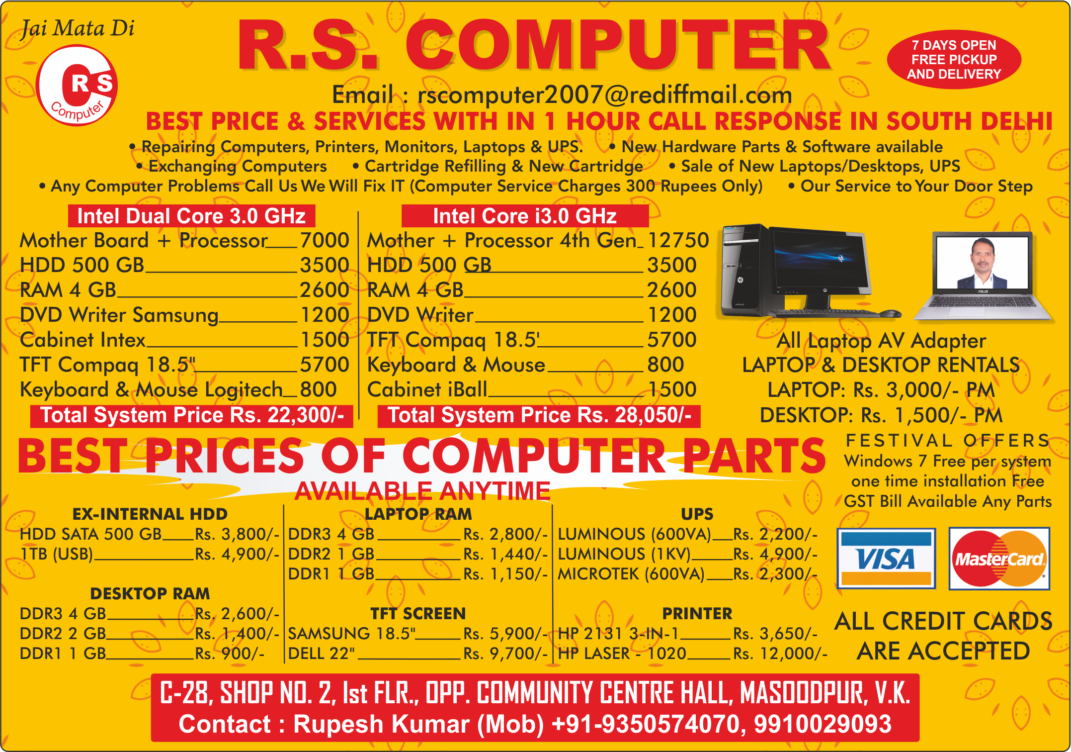 R.S. COMPUTER