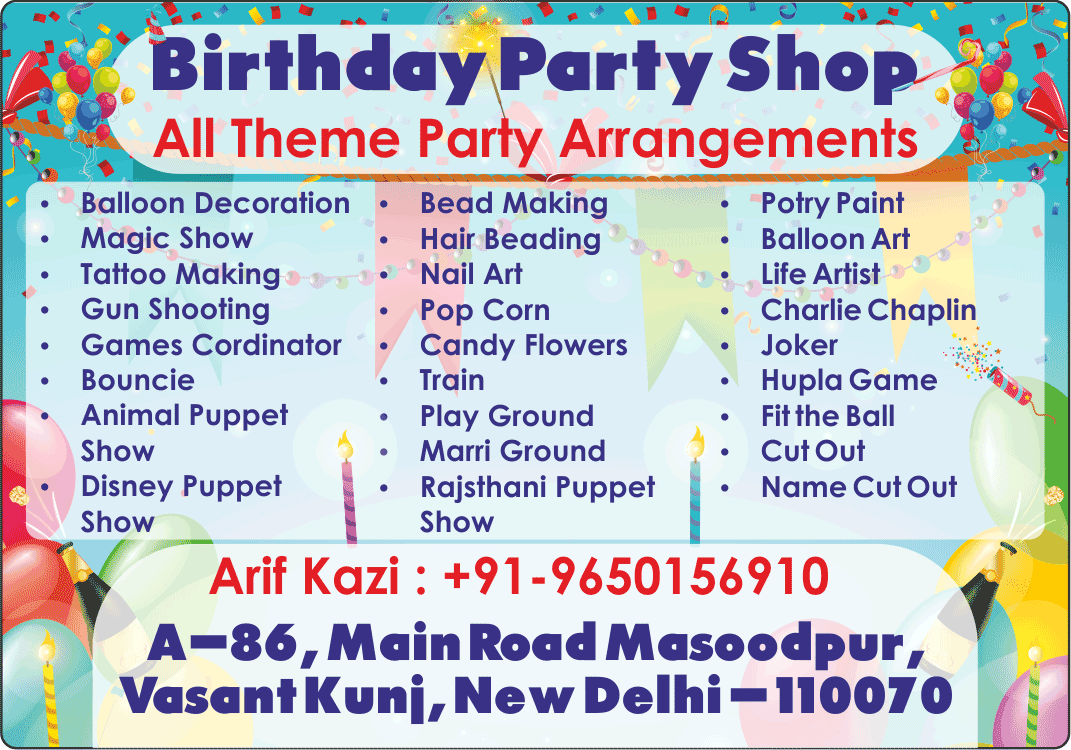 Birthday-Party-Shop