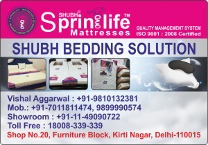 SHUBH BEDDING SOLUTION